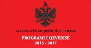 Programi i Qeverisë Rama për turizmin