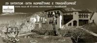 Shanset e turizmit kulturor në Shqipëri